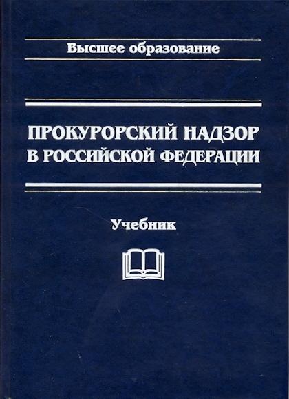 Дашков и К > Каталог..