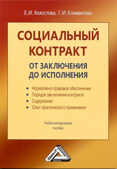 Бухгалтерский Управленческий Учет Керимов